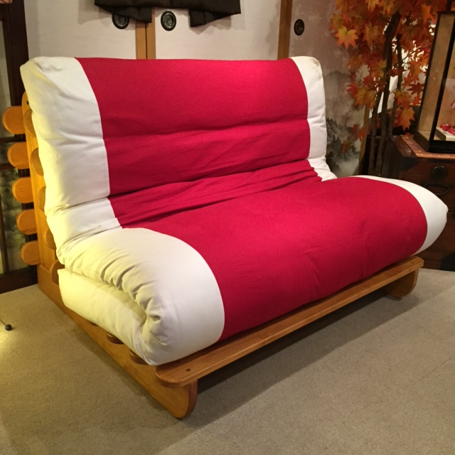 Merveilleux Suki Sofa Bed_Oak Frame_Plain Cover